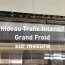 Rideau Trafic Intensif Grand Froid sur mesure