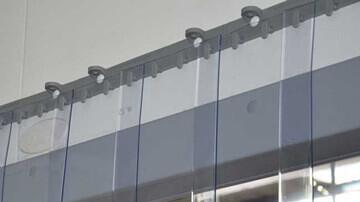 Comment configurer son rideau a laniere PVC souple